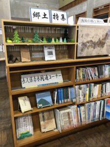 高萩市立図書館 2021.2.13